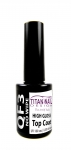 Quick Finish 3 - Shining Gel 8ml - gel, acrylic & Gel Polish NO WIPE - UV & LED  -