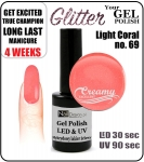 GEL Polish 8ml - soak off - metalic light koral (no. 69)